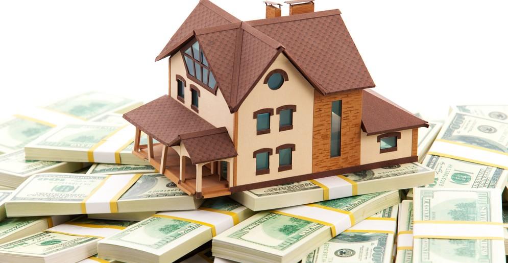 Займ под залог недвижимости уфа афг где можно взять займ на киви кошелек