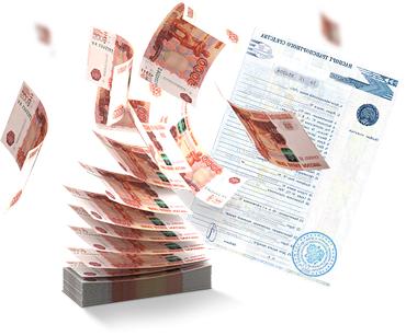 Документы для займа под птс компания быстрые займы отзывы