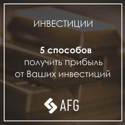 Беспроцентный кредит онлайн zaimionline.xyz