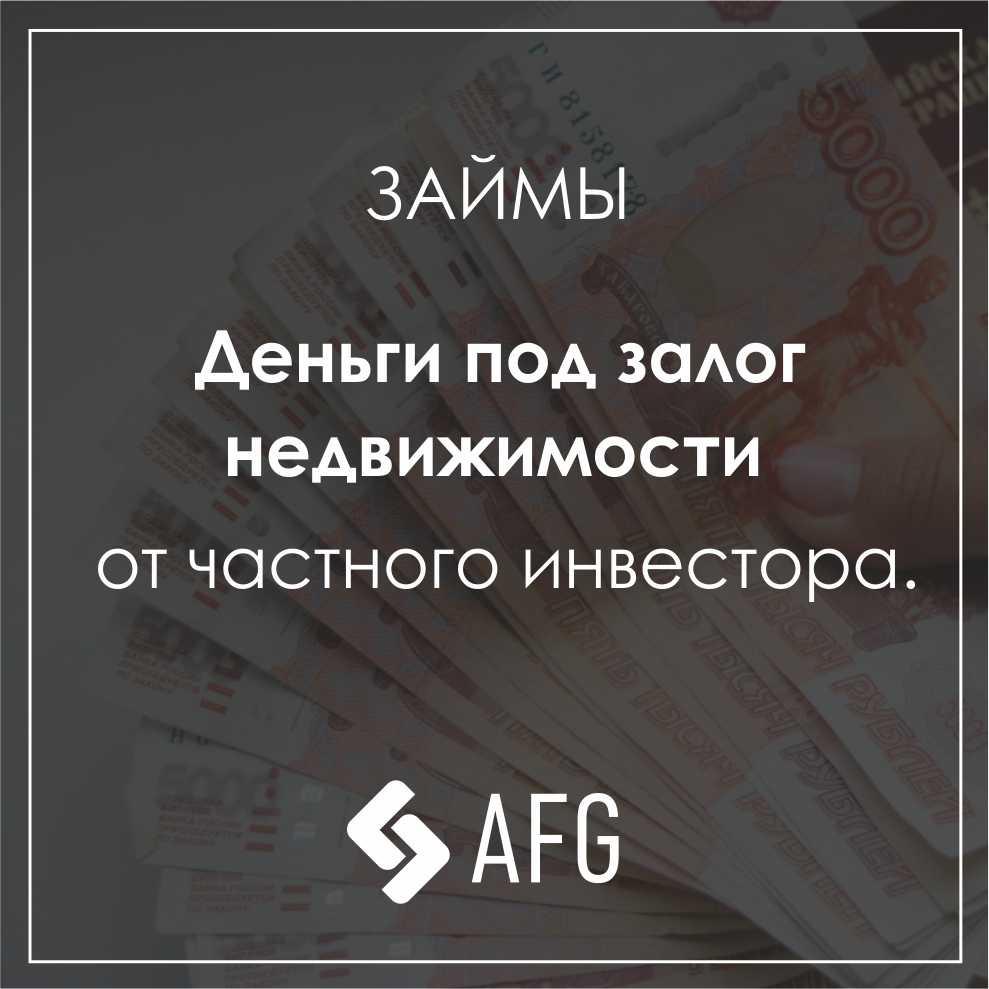 оформить кредит наличными без справок и поручителей сбербанк